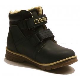 Numero Uno PAJO KIDS - Детски зимни обувки
