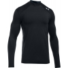 Men's functional T-shirt - Under Armour UA CG REACTOR FITTED LS - 1