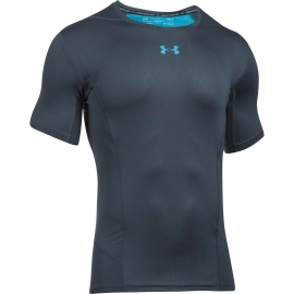 Under Armour HG SUPERVENT 2.0 SS - Men's compression T-shirt
