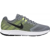 Pánská běžecká obuv - Nike AIR ZOOM SPAN 2 M - 1