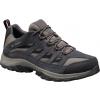 Мъжки мултиспортни обувки - Columbia CRESTWOOD LOW - 1