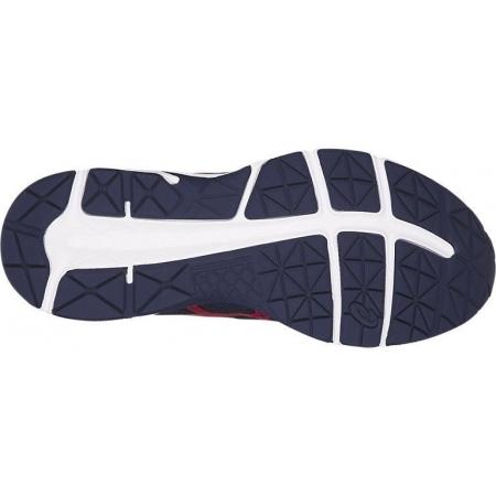 Dámská běžecká obuv - Asics GEL-CONTEND 4 W - 6