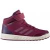Detská obuv - adidas ALTASPORT MID EL K - 1