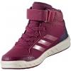 Detská obuv - adidas ALTASPORT MID EL K - 4
