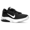 Women's running shoes - Nike NIKE AIR MAX ADVANTAGE W - 2