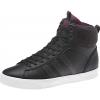 Dámská lifestylová obuv - adidas CF DAILY QT WTR W - 2