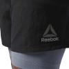 Pánské kraťasy - Reebok RE 2-1 SHORT - 7