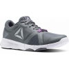 Women's training shoes - Reebok TRAINFLEX LITE - 1