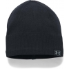 Мъжка шапка - Under Armour MEN´S UA REACTOR KNIT BEANIE - 1