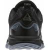 Pánská běžecká obuv - Reebok RIDGERIDER TRAIL 2.0 - 5