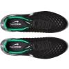 Pánské kopačky - Nike MAGISTA ONDA II FG - 3
