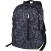 Plecak szkolny - Bergun DREW23 - 1