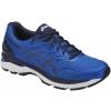 Pánská běžecká obuv - Asics GT-2000 5 - 1