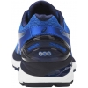 Pánská běžecká obuv - Asics GT-2000 5 - 7