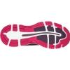 Dámská běžecká obuv - Asics GEL-NIMBUS 19 W - 5