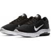 Women's running shoes - Nike NIKE AIR MAX ADVANTAGE W - 3