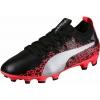 Младежки футболни обувки - Puma EVOPOWER VIGOR 3 GRAPHIC FG JR - 2