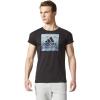 Koszulka męska - adidas ESS CATEGORY REGULAR TEE - 3