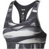 Women's sports bra - adidas TECHFIT BASE BRA PRINT - 1