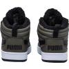 Dětská volnočasová obuv - Puma REBOUND STREET V2 FUR PS - 7
