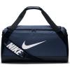 Sportovní taška - Nike BRASILIA MEDIUM DUFFEL - 1