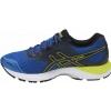 Pánská běžecká obuv - Asics GEL-PULSE 9 - 3