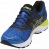 Pánská běžecká obuv - Asics GEL-PULSE 9 - 4