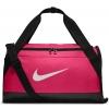 Športová taška - Nike BRASILIA S TRAINING DUFFEL - 1