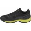 Pánská sálová obuv - Asics GEL-DOMAIN 4 - 3