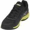 Pánská sálová obuv - Asics GEL-DOMAIN 4 - 4