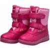 Detská obuv - Lewro ARMUS - 2