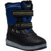 Детски обувки - Lewro ARMUS - 1