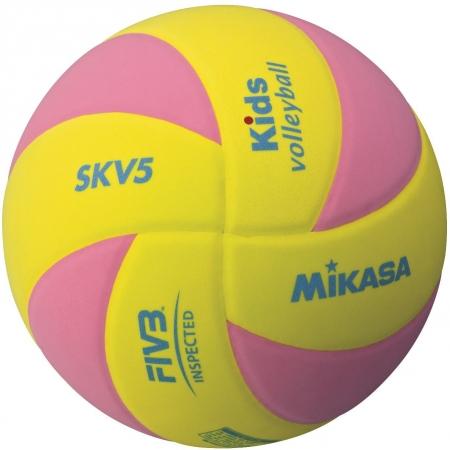 Mikasa SKV5 - Children's volleyball