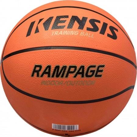 Баскетболна топка - Kensis RAMPAGE7 - 2