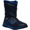 Kids' winter shoes - adidas RAPIDASNOW K - 1