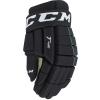 Dětské hokejové rukavice - CCM TACKS 4R III YT - 1