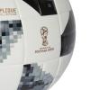Minge de fotbal - adidas WORLD CUP TOP REPLIQUE - 3
