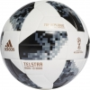 Minge de fotbal - adidas WORLD CUP TOP REPLIQUE - 2