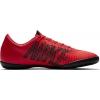 Pánská sálová obuv - Nike MERCURIALX VICTORY VI IC - 2