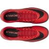 Pánská sálová obuv - Nike MERCURIALX VICTORY VI IC - 5