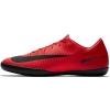 Pánská sálová obuv - Nike MERCURIALX VICTORY VI IC - 1