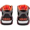 Dětská volnočasová obuv - adidas BB9TIS MID INF - 7