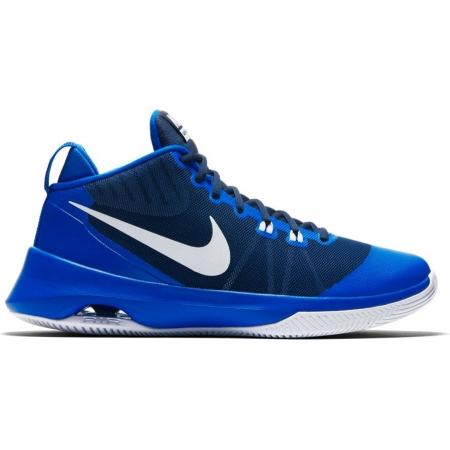 73b2b422da369 Pánska basketbalová obuv - Nike AIR VERSITILE - 1