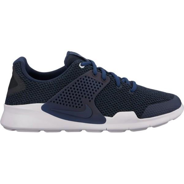 Nike ARROWZ SE - Pánska obuv
