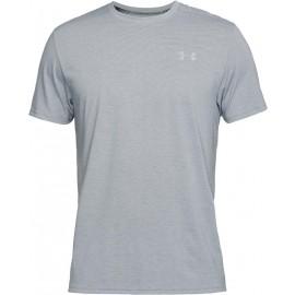 Under Armour THREADBORNE STREAKER SS - Мъжка функционална тениска
