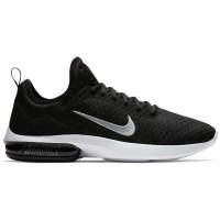 Nike Kantara Airmax női cipő