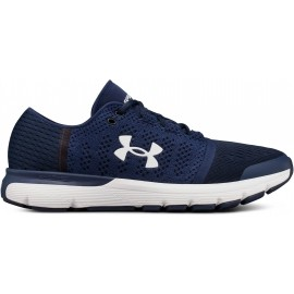 Under Armour SPEEDFORM GEMINI VENT - Obuwie do biegania męskie