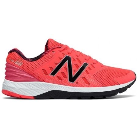 Obuwie do biegania damskie - New Balance URGE 2 W