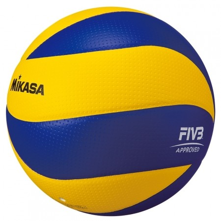 Volejbalový míč - Mikasa MVA 200 - 4