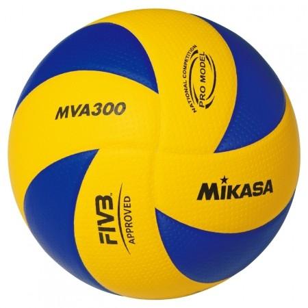 Piłka do siatkówki - Mikasa MVA 300 - 1